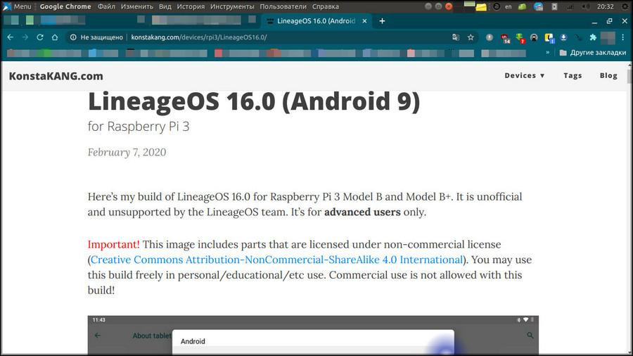 LineageOS16.0
